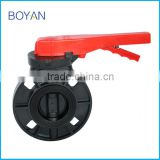 BOYAN wholesale price plastic upvc water butterfly valve