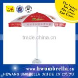 2.2M Advertising Used Windproof Beach Umbrella Parts Folding Umbrella For Plants For Promotion