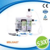 MSLGA07I cheap medical anesthesia ventilator with best price portable medical ventilators brands