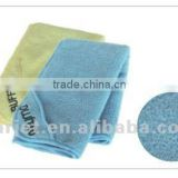 Soft Microfiber Car Polishing Cloth, Cleaning Cloth, Wash Towel, Promotional, Branded, Personalized