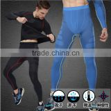 Male sports long pants/GYM/RUN/YOGA men sexy wear soft breathable M L XL