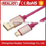 factory direct supply colorful 8 pin multi USB 2.0 telephone cable