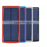 Best Quality Universal Moblie Solar power bank 20000mah