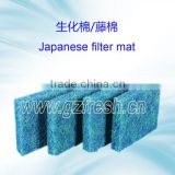 Koi pond filter media for aquarium