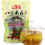 kakoo organic flower bud blooming chrysanthemum teabag organic flower blooming chrysanthemum teabag organic tea bud chrysanthem