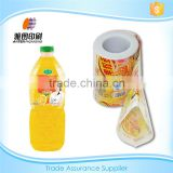gravure printing colored heat shrink wrap film for soft drink