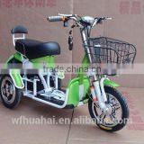 Elderly And Disable Hot Sale Folding Electric Tricycle 3 Wheel Bicycle