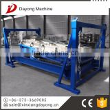 chemical processing machinery gyratory sieve for chemical powder vibrating sieve