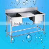Kitchen Sink Bench(211601)