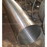 WATER WELL SPIRAL SCREEN TUBE