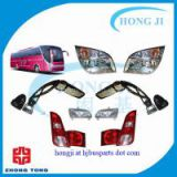 LCK6126 zhongtong bus body parts headlamp/rear light/rearview mirror