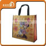 printed custom cheap non woven bag big size