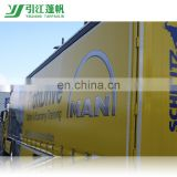 Container PVC tarpaulin side curtain