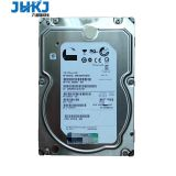 ST1000NM0023 1T 3.5 inch 7.2K SAS Server HDD Hard Disk Drive