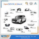 Full OEM JAC SUV Refine S2 Spare Parts With Genuine/Original Quality From Manufacture in Quick Leading time