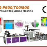 Automatic High speed gift candy bag machine/machinery