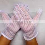 antistatic lint free gloves for electronic work