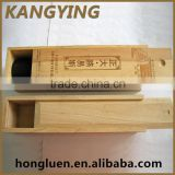 China Supplier Bulk Wooden Boxes For Wine Bottle Packaigng