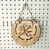 2016 latest custom Muslim God Allah symbol pendant/ Yiwu factory cheap price wooden muslim pendant with laser cut