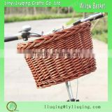 2016 Hot sale Oval Cheap Wicker bike basket/Willow bicycle basket/Brown wicker basket with handle