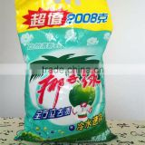 Z0291 Household Cleaning Cloth Washing Powder Laundry Detergent