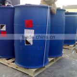 BRIGHT Formic Acid competion price with a big factory