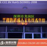P10 semi-outdoor 2red&green traffic/roadside LED screen module currency exchange rate board