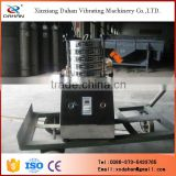 DH-300T grain partical size vibrating sieve analysis equipment