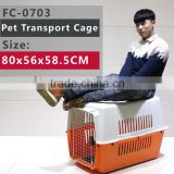 Pet Store Booster/Carrier/House/ Cage for Cats and Dogs, Small, Medium, Large , X Large size