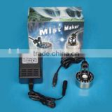 Ultrasonic Fog Maker