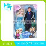 2015 New !Eco-friendly PVC 11 Inch princess+Prince(the second part)(2 Model Mixed) Barbie Doll