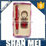 best gift for friend red key ring and ball pen high quality gift set