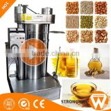 2017 cold-pressed oil extraction machine small cold press oil seed machine for cooking oil