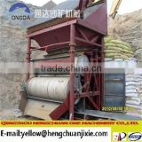 High income hengchuan Double cyclinder Vertical Separator for sale