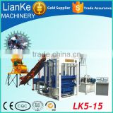 LK5-15 fully automatic concrete block making machine,cheap paver blocks molding machine prcie
