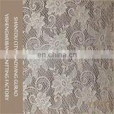 Garment stretch multi color guipure lace fabric