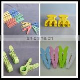 2pcs large towl plastic peg