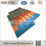 cheap material for roofing Steel Sheets plate,color Coated Zinc And Aluminum Roofing Sheet Coil