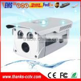 2015 new model cctv camera, 2.0M 1080P IP CCTV surveillance system