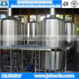 industrial beer brewing equipment,craft beer fermenting equipment for sale