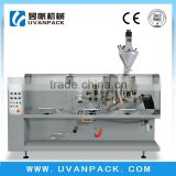 Coffee Pod Packaging Machine YF-130