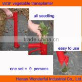 second hand tomato transplanting machine