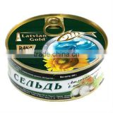 ingredient canned sardine fish canned sardine fish in oil                                                                         Quality Choice