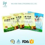 Food Industrial Use Customized Plastic Beef Jerky Packaging Bags
