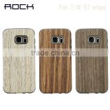 ROCK Shockproof Wood Back Protective Case for Samsung S7 Edge Fashion Wooden TPU Back Case MT-5523