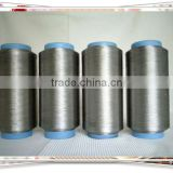 Metal silver fiber stainless steel fiber conductive electrical yarn for radiation-proof clothes