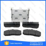 yutong bus brake pads ZK6898 ZK6926 brake pads