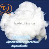 white Ceramic fiber Raw Cotton Fiber for steelmaking