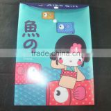 goodadv new products for 2013 hot sale pp file folder/plastic file folder/handmade paper file folder for promotion gift