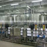 Reverse Osmosis Type and CE,RoHS Certification RO System                                                                         Quality Choice